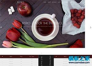 下午茶西餐厅自助餐网站模板