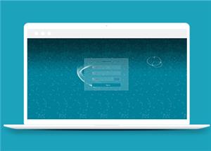 html精美后台登录界面模板