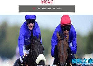 马赛俱乐部宣传网站模板