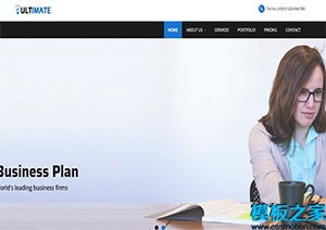 投资咨询服务公司网站