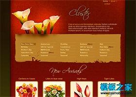 花店商城网店CSS模板