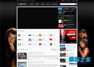视频播放平台网站模板