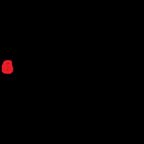 春节书法字体图片