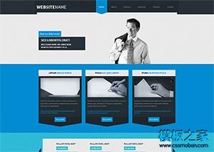 保险公司企业网站模板