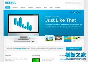 蓝色通用公司H5页面网站模板