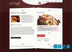 美食餐厅网上点餐网站模板