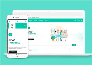 医院在线预约挂号网站模板