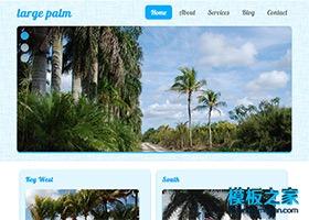 旅行度假html5模板