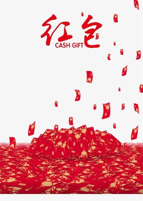 新年红包雨素材