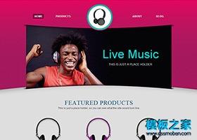 音乐商城网站模板