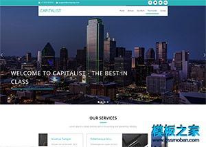 商务cbd写字楼租赁企业网站模板