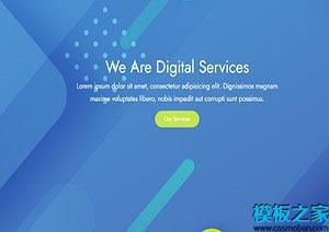 数字社交媒体服务公司网站模板