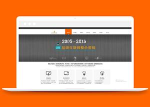 图文展示建设公司网站模板