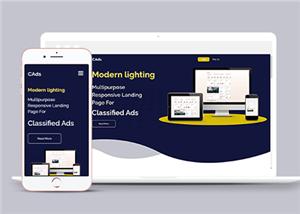 广告销售平台单页网站模板