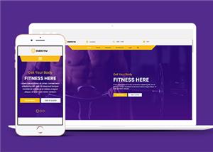 健身房html5网站模板