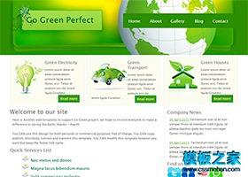环保主题css网站模板
