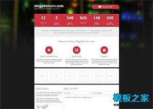 Domain域名停放网页模板