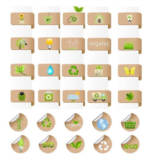 绿色环保标识贴图