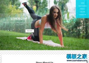 瑜伽培训运动网站模板