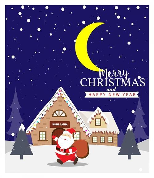 圣诞节快乐祝福插画