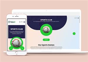 足球体育俱乐部网站模板