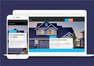 房屋租赁网站模板