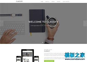 4A广告设计公司官网模板