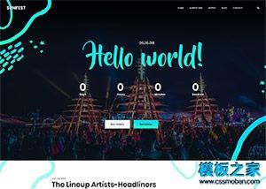 世界巡回演唱会网站模板