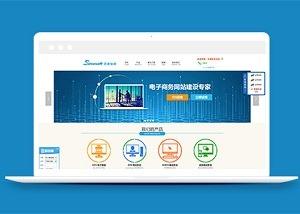O2O电子全景商务企业合作网站模板