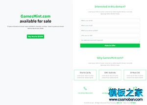 domain域名出售停放页网站模板