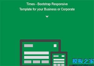商业公司web网站模板