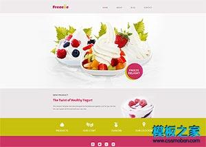甜点美食餐饮html5模板