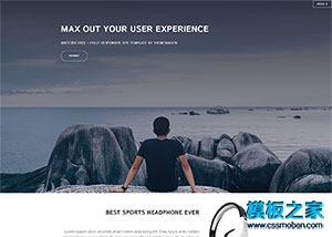 旅游线路网站模板