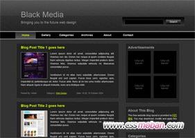 灰黑色高级个人博客模板