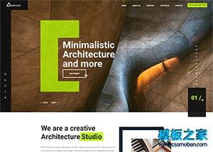 建筑师建筑设计公司bootstrap模板