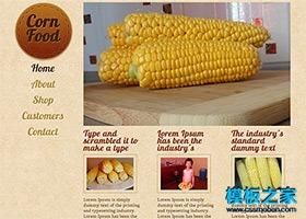 农副产品食品公司html5网站