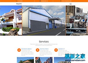 房产租赁企业网站响应式模板