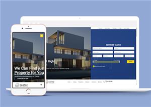 高端房产租赁公司网站模板
