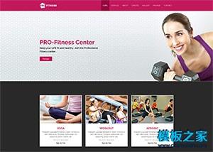运动健身会所网站模板