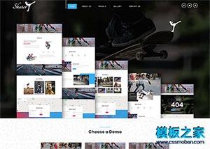 滑冰溜冰培训班企业模板