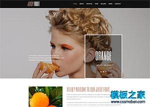 水果饮品网店网站模板