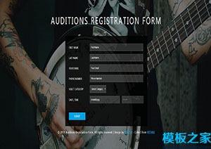 音乐会购票登录缴费页面模板
