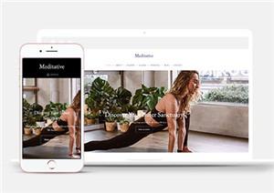 瑜伽训练班网站模板