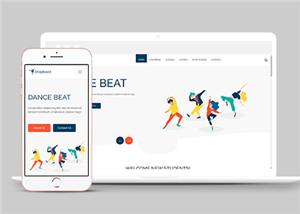 舞蹈培训班网站设计html模板
