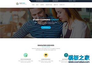 线上教育培训机构响应式模板