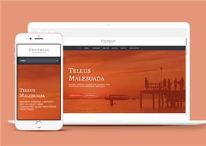 通用企业框架网站单页模板