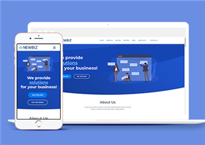 商业营销业务公司网站模板