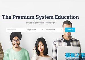 unicat艺术培训机构web网站模板