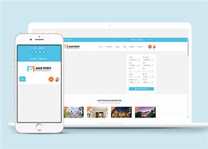 房地产中介html5网站模板
