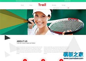 网球运动企业网站模板
